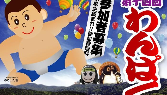 HPサムネ用ポスター3